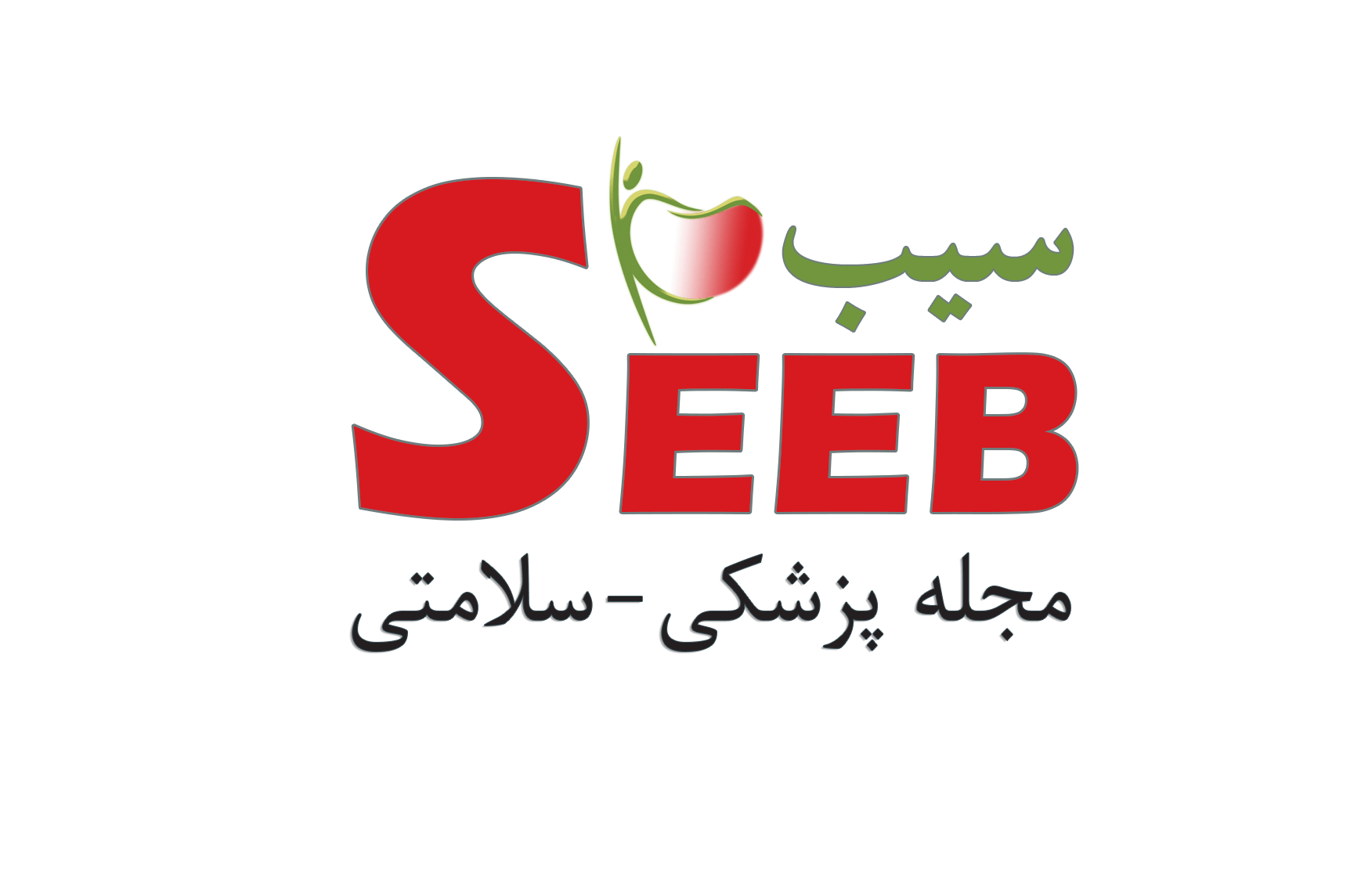 Seeb-Logo-Red